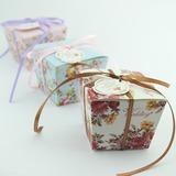 Blumenmuster Quader Geschenkboxen mit Bänder (Satz von 12) (050032971)