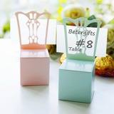 Classic Other paper Favor Boxes (Set of 12) (050194650)