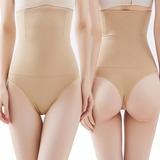 Women Feminine Chinlon/Nylon Breathability/Butt Lift High Waist Panty Shapers Shapewear (125204192)